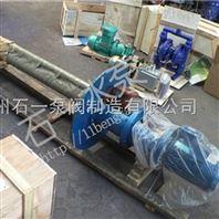 FY型氟塑料液下泵HYF化工长轴泵厂家直销