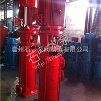 XBD_DL多级消防泵
