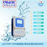 壁挂式酸碱度 氧化还原电位变送控制器
