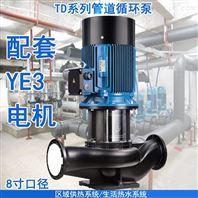 TD40-30/2立式管道循环泵可定制不锈钢叶轮