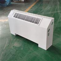 立式明装风机盘管,超薄明装式冷暖水空调