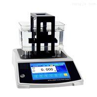 硫化橡胶密度测定仪
