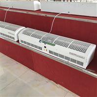 新风电热风幕风帘机,顶吹式工业冷暖风幕机