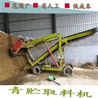 7米高青贮草料抓草机