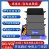 湖南永州马用B超测孕仪多少钱