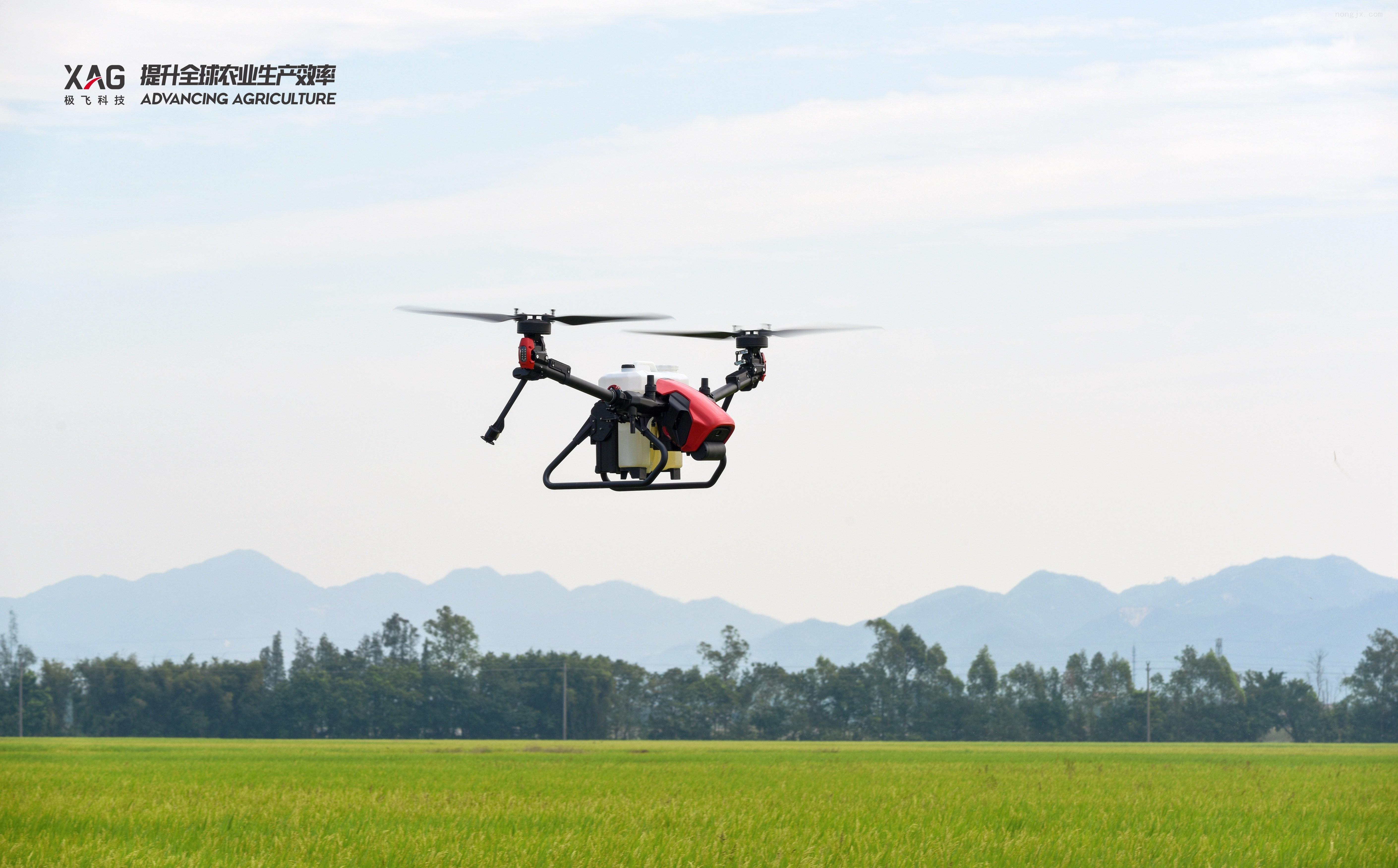极飞V40 2021款农业无人机