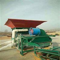 铲车上料玉米清选机 小麦除杂筛选机