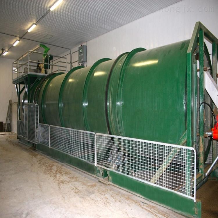 生物有机肥发酵设备