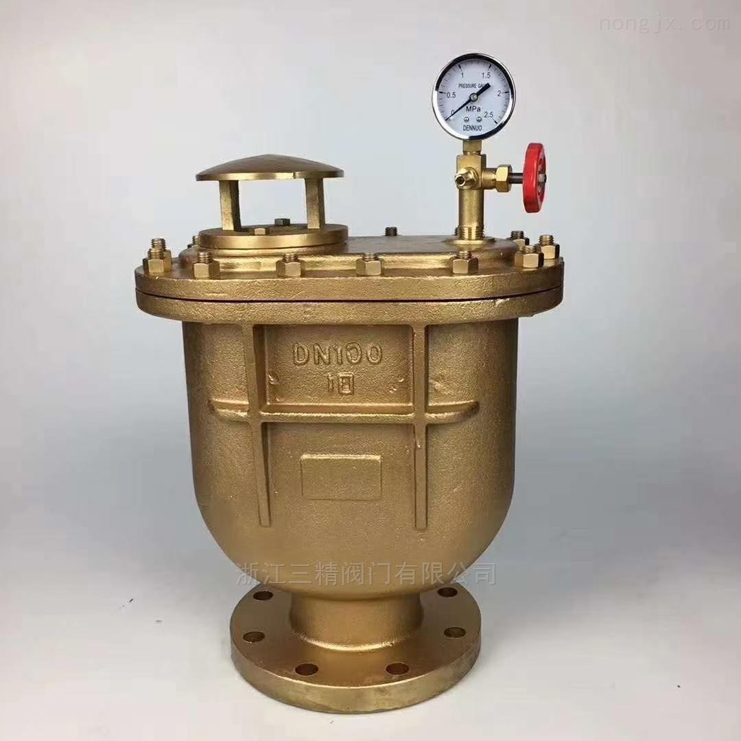 黄铜复合排气阀
