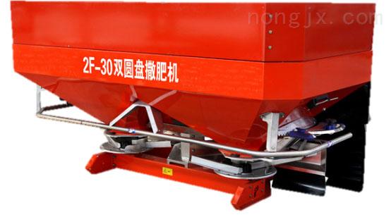 东方红2F-30撒肥机