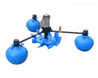 YL系列叶轮式增氧机·不锈钢