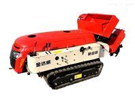 2F-30履带自走式多功能果园管理机(施肥功能)