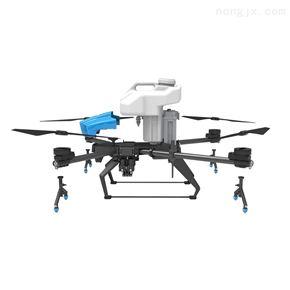 A22L22L啟飛農用無人機噴灑播種防護消殺