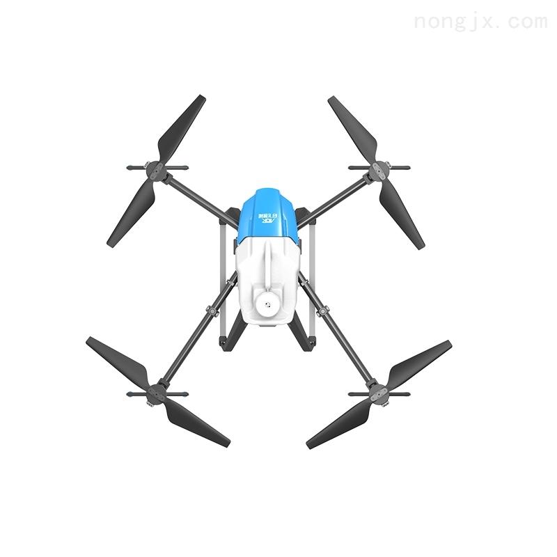 A22啟飛智能植保農用飛機播撒打藥