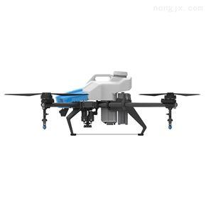 A22启飞智能无人机植保撒药播种施肥飞防