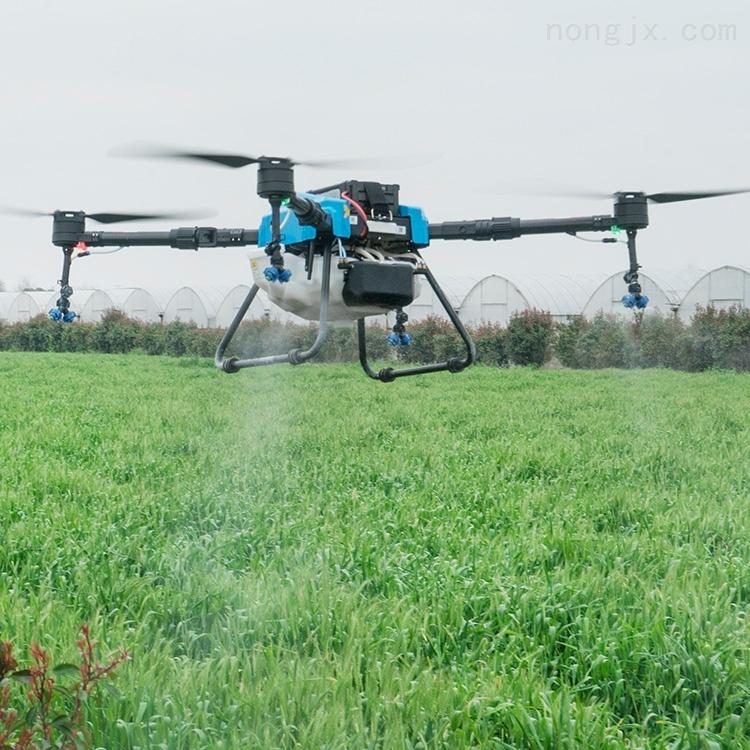 啟飛智能Q10折疊機臂四路噴灑打藥無人機