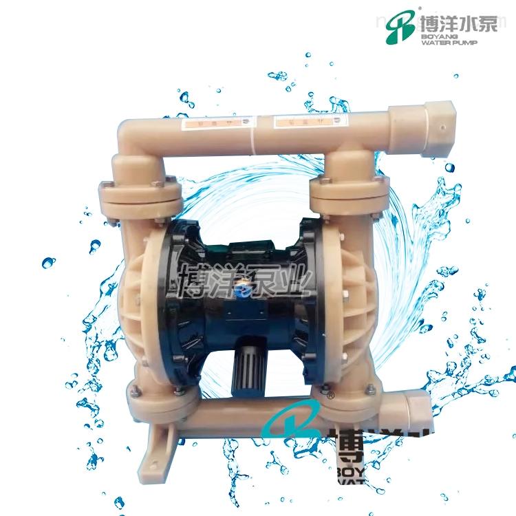 QBY-40F氟塑料气动隔膜泵