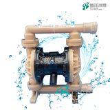 QBY-40FQBY-40F氟塑料气动隔膜泵