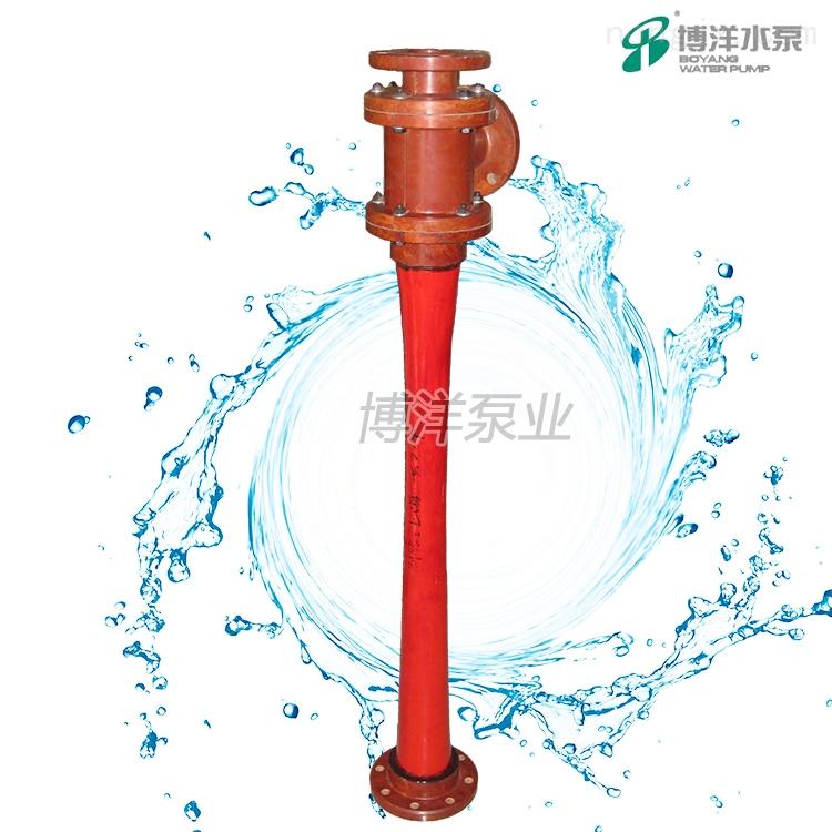SPB型玻璃钢水喷射真空泵