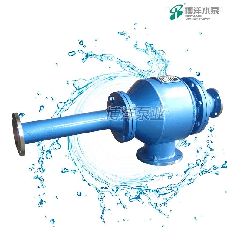 ZS型蒸汽水力喷射器