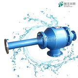 ZS型ZS型蒸汽水力喷射器