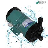 MPMP磁力驱动循环泵