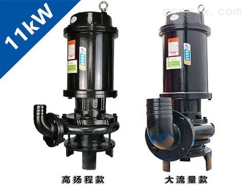 11kW三相380V高扬程 大流量双刀切割泵-ZJ-11-50-JN、ZJ-11-100-JN