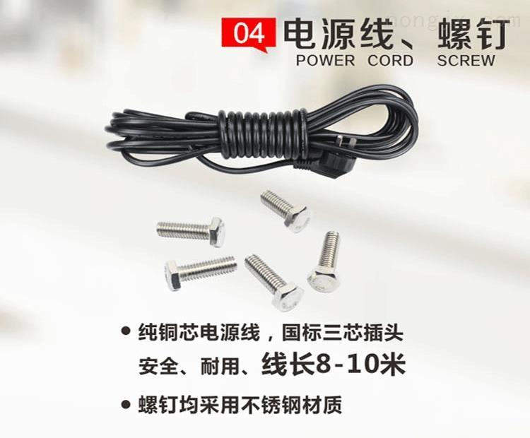 切割泵电源线选用8-10米的国标纯铜芯三芯线,均配不锈钢螺钉