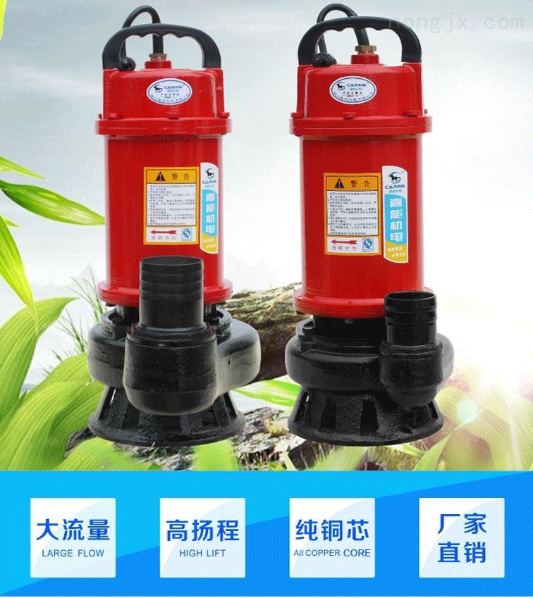 污水潜水泵优势:大流量 高扬程 纯铜芯