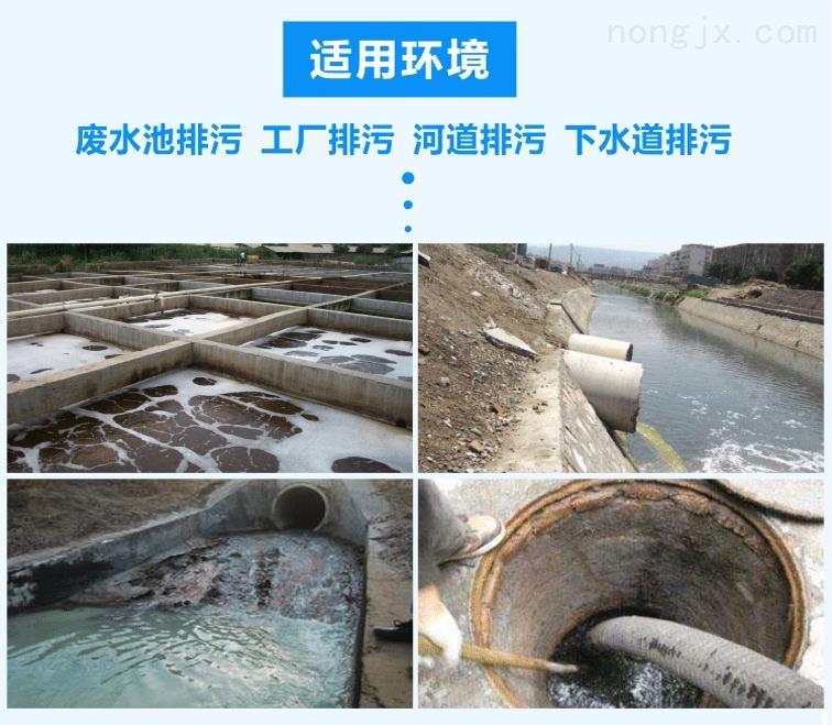 污水潜水泵适用环境:废水池排污 工厂排污 河道排污 下水道排污