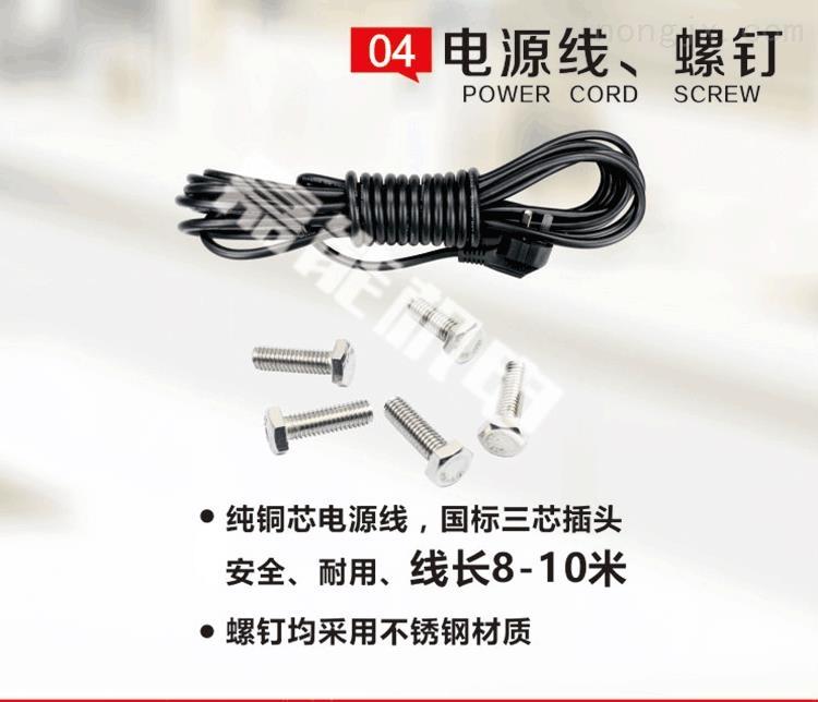 电源线为纯铜芯,螺钉均为不锈钢材质