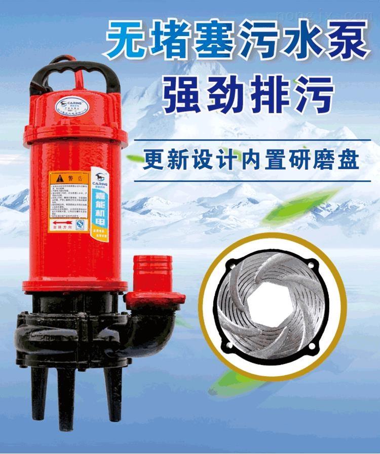嘉能机电无堵塞排污泵采用内置研磨盘设计,排污强劲