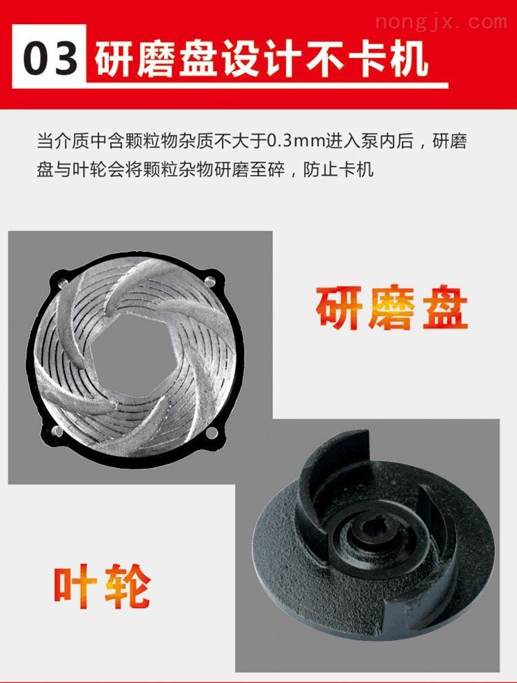 优势三:改普通污水泵叶轮为研磨盘式叶轮,能将杂物研磨后抽走,有效防止卡机