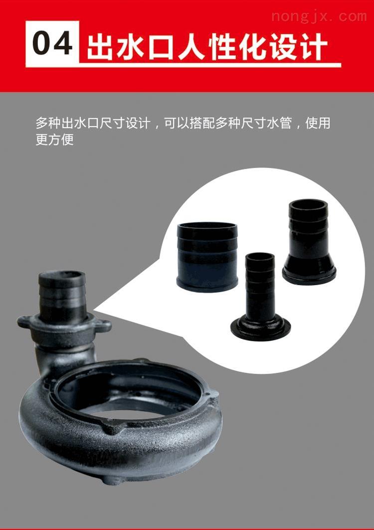 优势四:配置多个出水口,适应常用管径