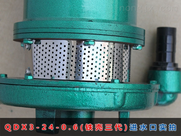 QDX3-24-0.6(铁壳二代)进水口实拍