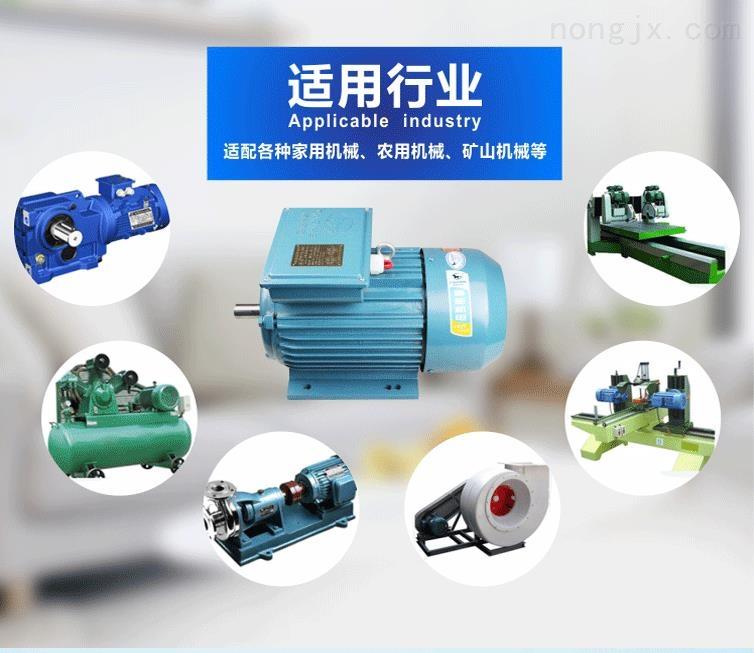 可广泛用于适配各种家用机械、农用机械、矿山机械等