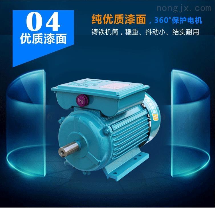 采用铸铁机筒和专业喷漆,能更好的保护电机