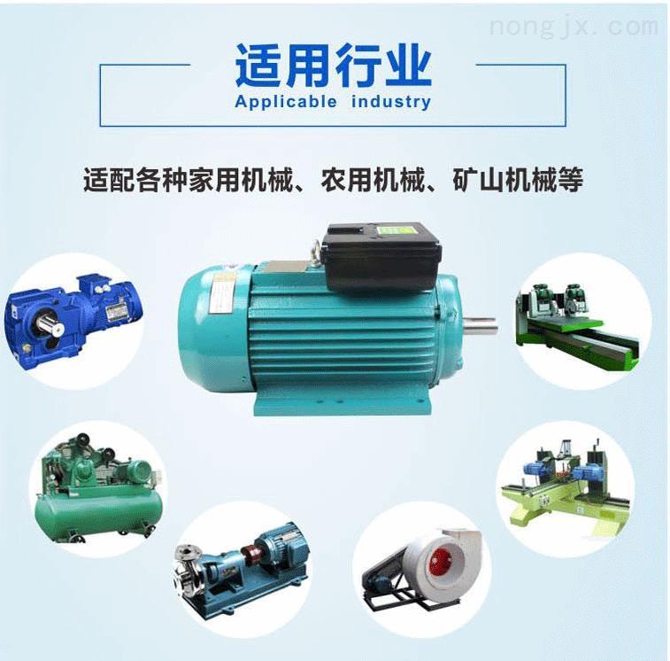 单相节能电机可用于适配各种家用机械、农用机械、矿山机械等