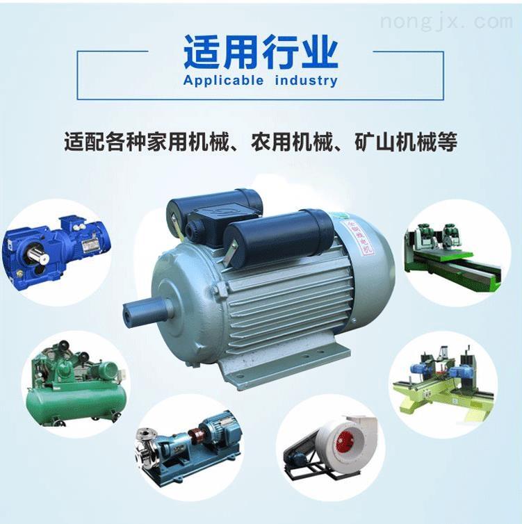 单相普通电机可用于适配各种家用机械、农用机械、矿山机械等