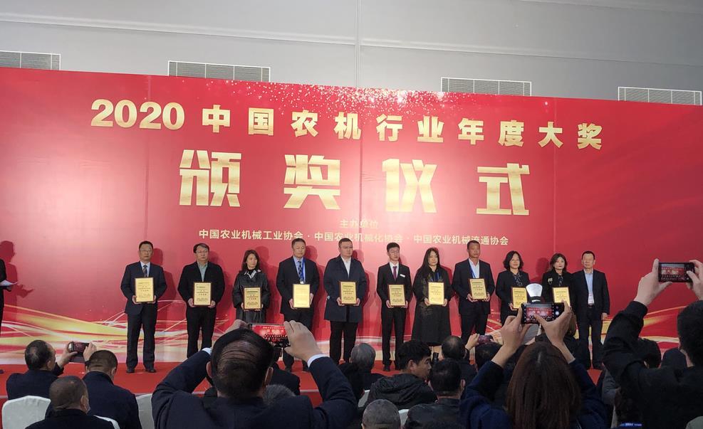 """2020中国农机行业年度大奖颁奖仪式今日举行,来看看奖项""""花落谁家"""""""