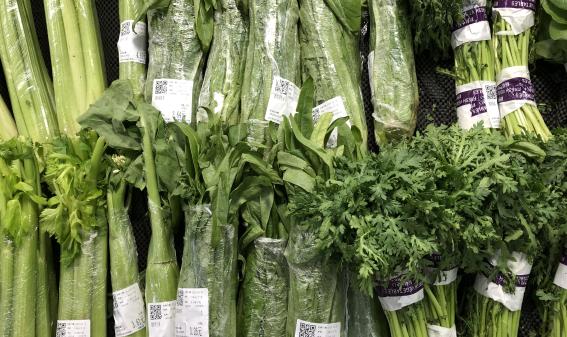 """11月24日:""""农产品批发价格200指数""""比昨天上涨0.51个点"""