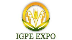 第十二届IGPE中国国际粮油精品、粮油加工及储藏物流技术博览会