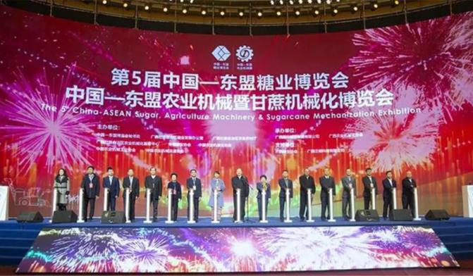 """中联农机整体解决方案精彩亮相""""甘蔗机械化盛会"""""""