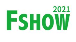 第十二届中国国际新型肥料展览会