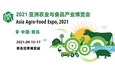 Asia Agro-Food Expo 2021亚洲农业与食品产业博览会