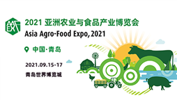 Asia Agro-Food Expo 2021亞洲農業與食品產業博覽會