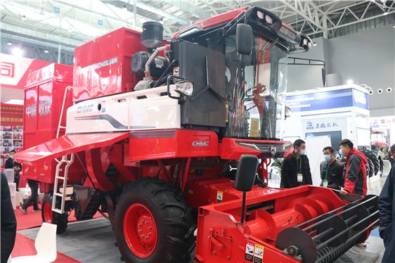 农机购置补贴业务培训班在京举办