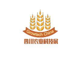 西南農業農資合作大會暨四川國際農業科技展覽會