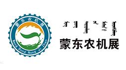 時間確定!2021年第九屆內蒙古(蒙東)農業機械博覽會將于9月15-17日舉辦