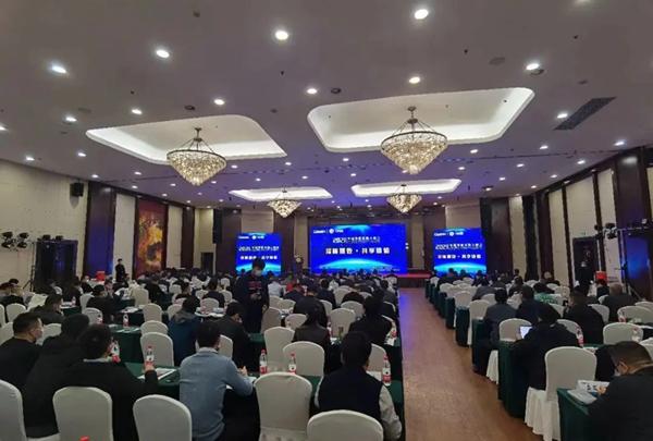 2021中国农机采购人峰会成功举办